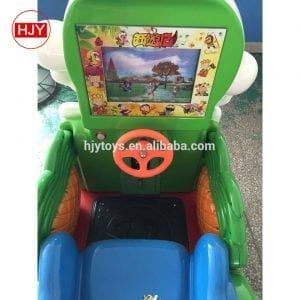 Indoor playground toys