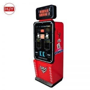 money exchange arcade game