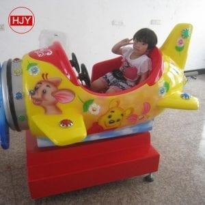 swing vehicle game machine